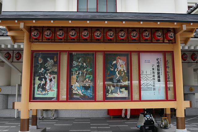 japonsko kabuki
